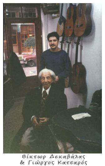 https://dekavalas.gr/images/stories/albums/02/11.jpg