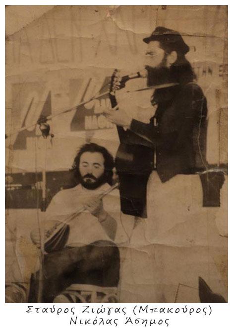 https://dekavalas.gr/images/stories/albums/02/13.jpg